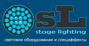 OEM-STAGE LIGHTING